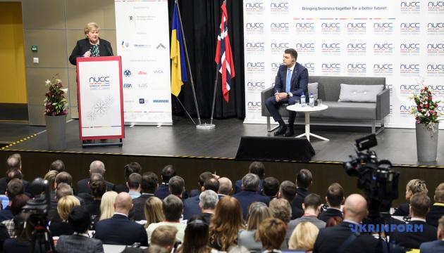 Україну і Норвегію об'єднує великий енергетичний потенціал — Кістіон