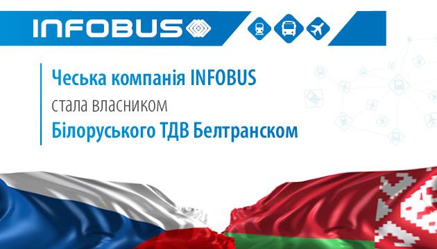 Чеська компанія INFOBUS стала власником Білоруського ТДВ Белтранском