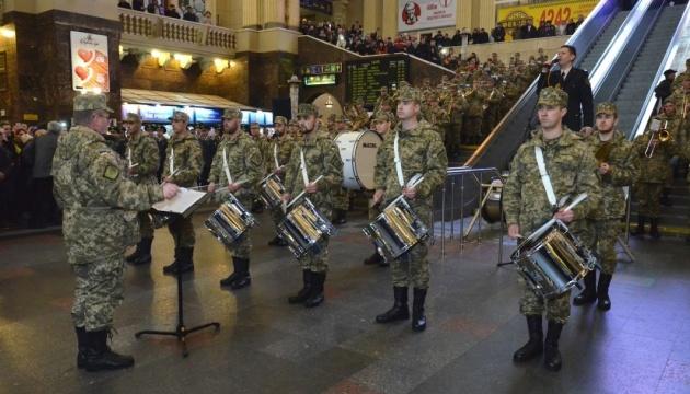 На столичном вокзале День памяти Героев Крут отметят музыкальным флешмобом