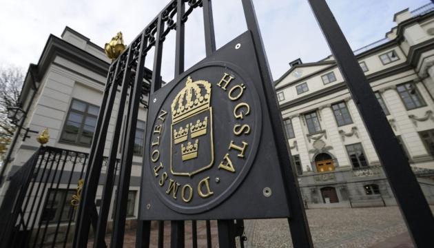 Предприятие Укроборонпрома выиграло арбитраж в Стокгольме на $8,3 миллиона