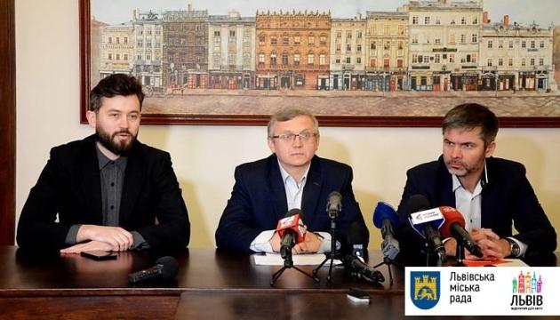 У Львові запровадять нові види оплати за проїзд у міському електротранспорті