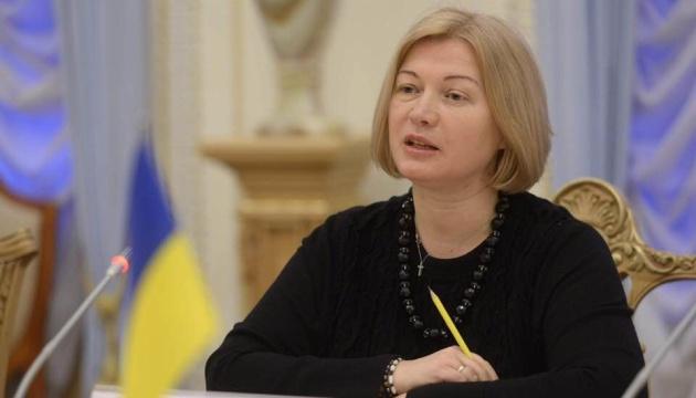 Gerashchenko califica al plan de paz de Sajdik como una actividad no autorizada