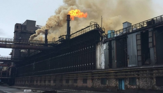 Fünf Verletzte bei Explosion in Kokerei in Kamjanske