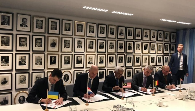 MH17案件:荷兰签署了关于裁决拨款的备忘录