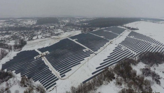 В Винницкой области запустили еще одну солнечную электростанцию