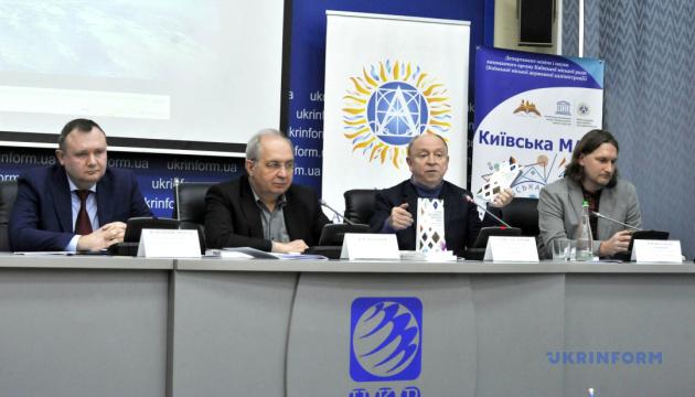 Українським школярам відкрили доступ до даних із супутників