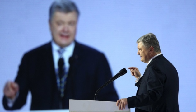 Ukraine to apply for EU membership in 2024