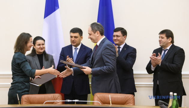 France allocates EUR 64 mln for water supply project in Mariupol