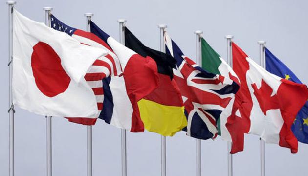 Стало відомо, про що говоритимуть світові лідери під час саміту G7