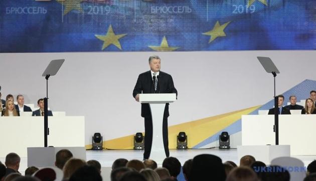 ポロシェンコ大統領、大統領選挙への出馬を表明