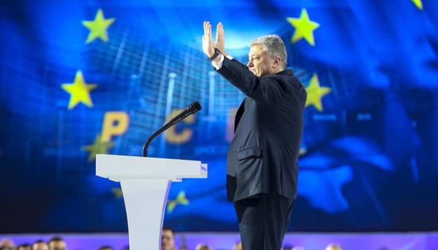 """""""Це не просто літери"""" – Президент висловився про """"Kyiv"""" в аеропортах"""