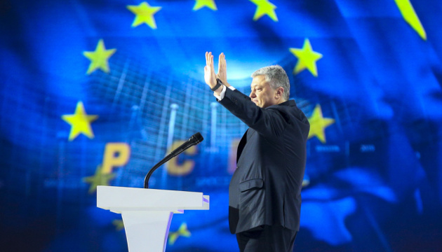 Poroshenko to run for second term as Ukraine president