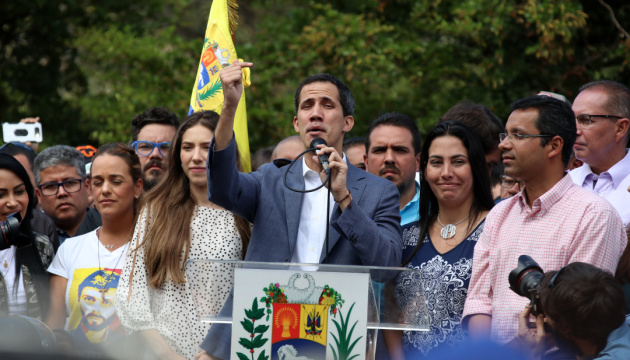 Опозиція Венесуели назвала дату повалення Мадуро