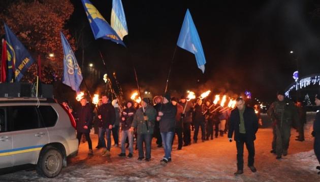 У Слов'янську відбулася смолоскипна хода на честь Героїв Крут