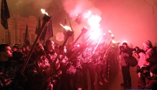 У Києві пройшов смолоскипний марш пам'яті Героїв Крут