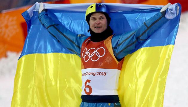 Фрістайл: став відомий склад збірної України на ЧС-2019