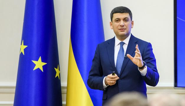 Гройсман: Украина вернет Крым и Донбасс - это лишь вопрос времени