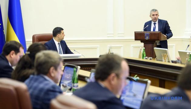 Уряд затвердив план заходів щодо розвитку системи електронних послуг