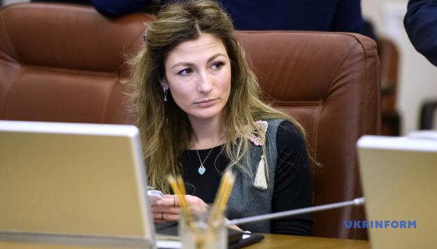 Джапарова написала заяву про звільнення
