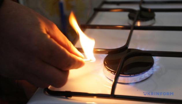 Газ для українців може подешевшати. Гривень на 900