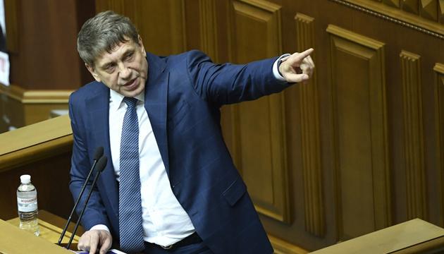 Лічильники для українців коштуватимуть Нафтогазу 2,5 мільярда - Насалик