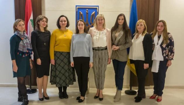 Громада українців Лівану обрала нове керівництво