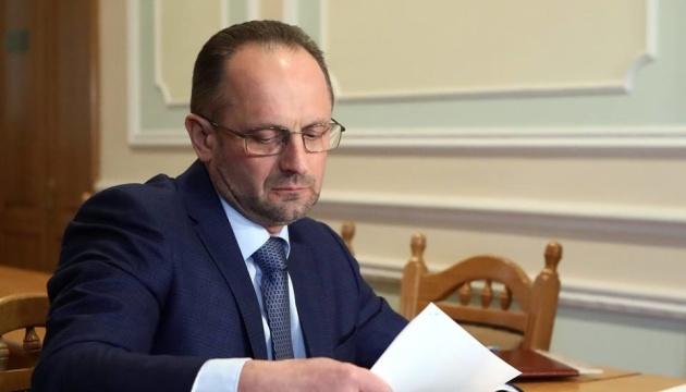 Кандидат у президенти Роман Безсмертний презентував Конституційний акт