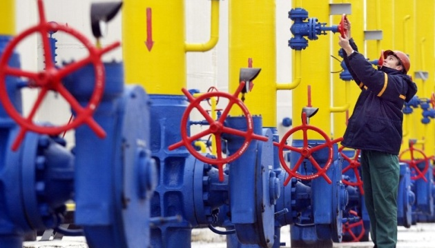 Ukraine lays down strict condition for transiting Russian gas