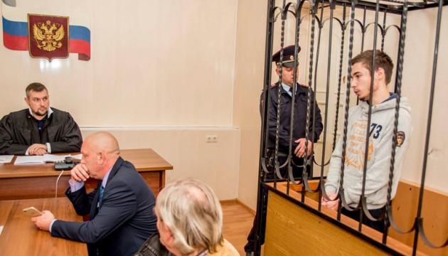 Справа Гриба: у Росії зірвали суд, аби не слухати