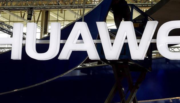 Канадский суд вынес первый вердикт по экстрадиции финдиректора Huawei
