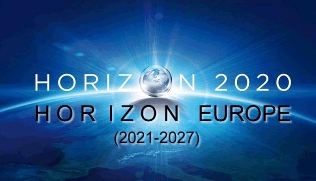 Ukraine to apply for associate membership in Horizon Europe programme