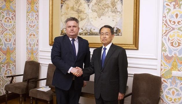 Nuevo embajador de Japón en Ucrania presenta credenciales