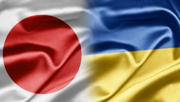 New ambassador of Japan starts diplomatic mission in Ukraine