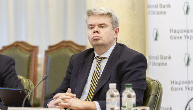 Суд відмовився задовольняти позов Сологуба проти Нацбанку
