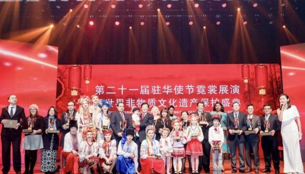 Україну презентували на Міжнародному фестивалі культур у Пекіні