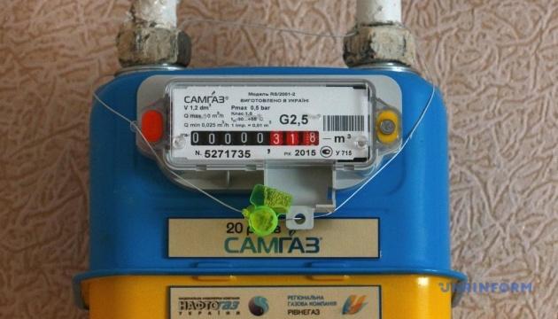 Нафтогаз в декабре снизит цену для населения на 13%