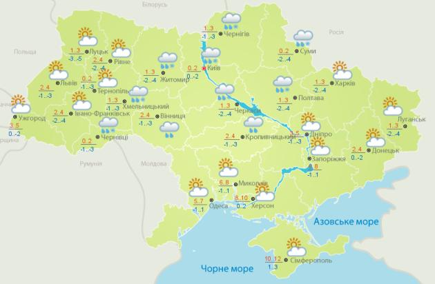 Наступного тижня українців чекає весна, мокрий сніг, дощ і 12° тепла