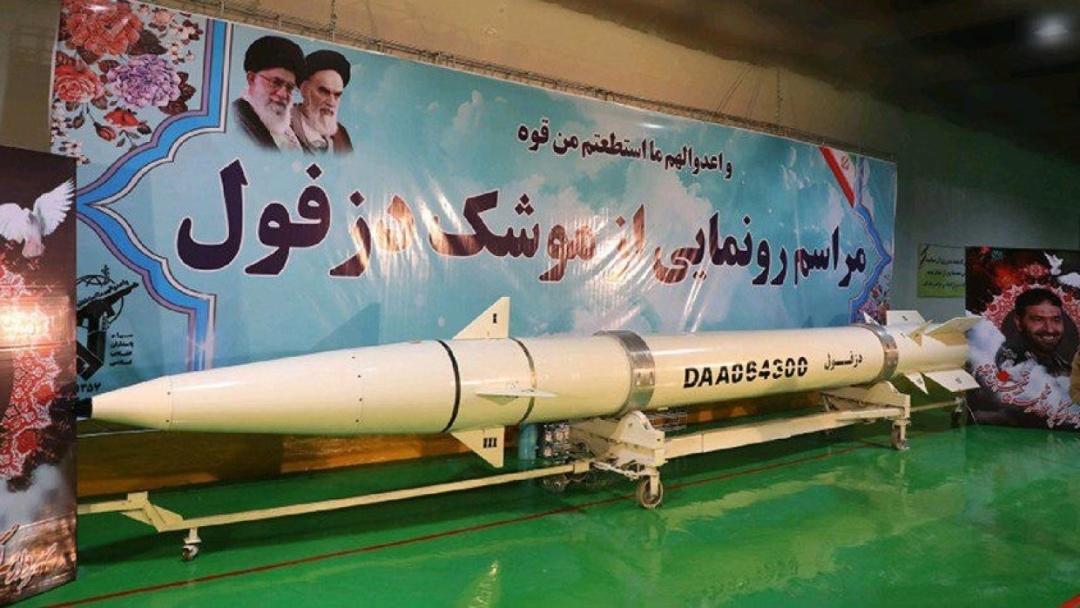 Напередодні Іран продемонстрував нову балістичну ракету класу