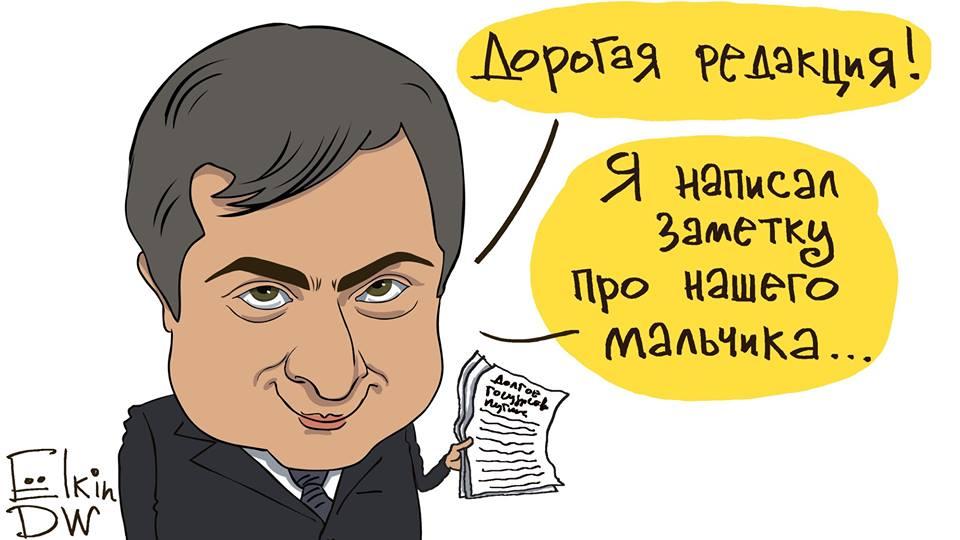 Сергей Елкин