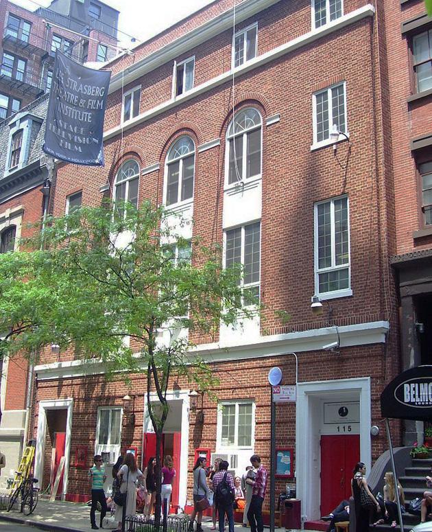 Институт театра и кино Ли Страсберга в Нью-Йорке