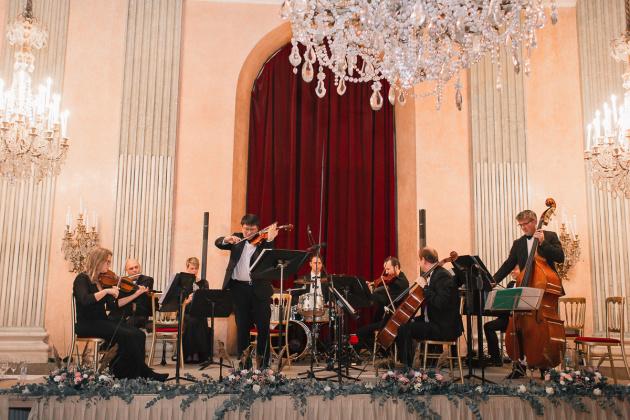 Ziehrer Hofball Orchester