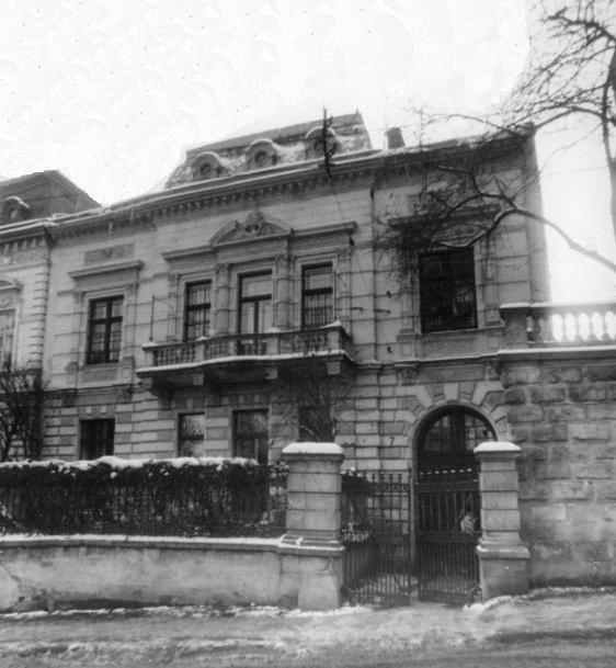 Стильова кам'яниця № 7 на вулиці Кляйнівській (тепер вул. Каменярів)
