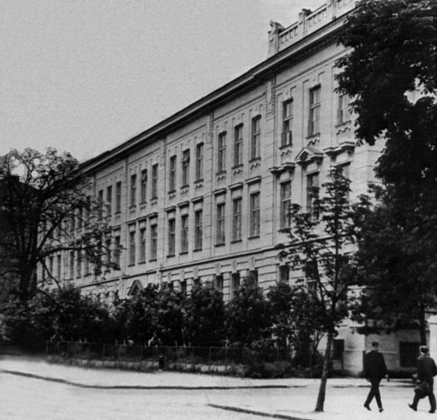 Львівська академічна гімназія