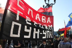 Воины ОУН-УПА с сегодняшнего дня - тоже участники боевых действий