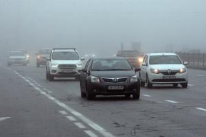Київ накриє туман, видимість 200-500 метрів