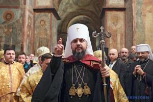 Epifaniy: La delegación la Iglesia Ortodoxa de Ucrania ha sido bien recibida en el Monte Athos