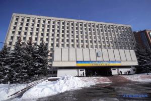 ЦВК скасувала реєстрацію одного зі спостерігачів від ОБСЄ