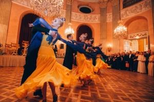Організатори розкрили деталі п'ятого Українського балу, що пройде у Відні