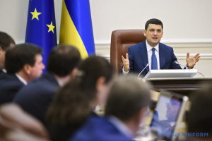 Ukraine, EU need to cooperate in cyber security and border management – Groysman