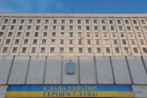 Голова ЦВК обговорив зміни до Виборчого кодексу з делегацією Венеціанської комісії